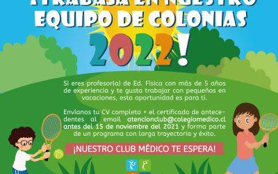 ¡Trabaja en nuestro equipo de Colonias de Verano 2022!