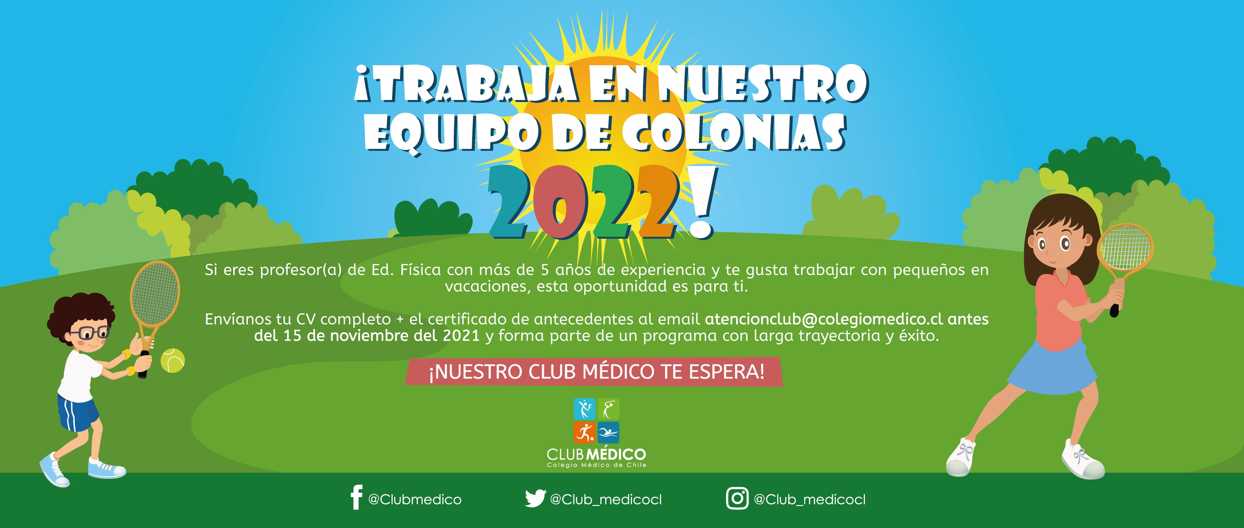colonia-verano_profesor-4000x1700